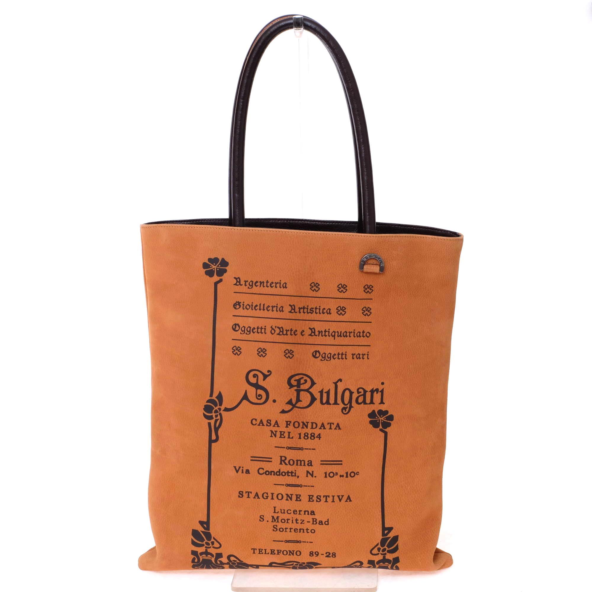 74ce2847856b ブルガリ / BVLGARI トートバッグ レディース ブラウン 茶 Collezione 1910 Tote コレツィオーネ - ブランディング